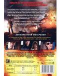 Умирай трудно 4.0 (DVD) - 2t