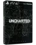 Метална кутия Uncharted - 1t