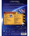 УОЛ-И - Специално издание в 2 диска (DVD) - 2t