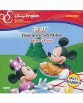 В клуба на Мики Маус: Пикникът на Мини. Плодовете / Minnie's Picnic. Fruties - 1t