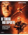 В тила на врага (Blu-Ray) - 1t