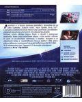 Въздушен конвой (Blu-Ray) - 3t