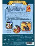 Мечо Пух: Време за Игри (DVD) - 2t