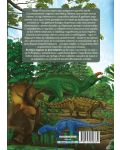 Възход и падение на динозаврите - 3t