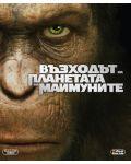 Възходът на Планетата на маймуните (Blu-Ray) - 1t