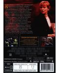 Вероника Герен (DVD) - 2t