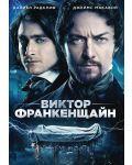 Виктор Франкенщайн (DVD) - 1t