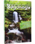 Фото пътеводител на българските водопади - 1t