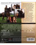 Боен кон (Blu-Ray) - 2t
