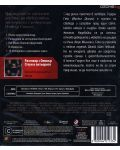 Уолстрийт: Парите никога не спят (Blu-Ray) - 3t