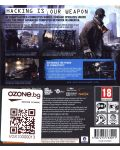 Watch_Dogs (Xbox One) - 6t