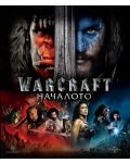 Warcraft: Началото (Blu-Ray) - 1t