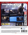Watch_Dogs (PS3) - 15t