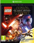 LEGO Star Wars The Force Awakens Toy Edition (Xbox One) - 1t