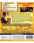 Когато си в Рим (Blu-Ray) - 2t