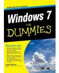 Windows 7 For Dummies - 1t