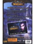 World of Warcraft 60 Day Pre-Paid Game Time Card (PC) - 2t