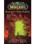 World of Warcraft: Beyond the Dark Portal - 1t