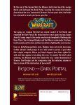 World of Warcraft: Beyond the Dark Portal - 2t
