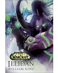World of Warcraft: Illidan (голям формат) - 1t