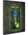 World of Warcraft Chronicle: Volume 2 - 1t