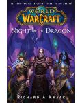 World of Warcraft: Night of The Dragon - 1t