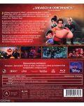 Разбивачът Ралф (Blu-Ray) - 3t
