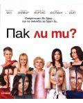 Пак ли ти (Blu-Ray) - 1t