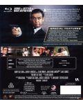 007: Човек живее само два пъти (Blu-Ray) - 2t