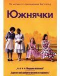 Южнячки (DVD) - 1t