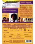Южнячки (DVD) - 2t
