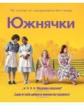 Южнячки (Blu-Ray) - 1t