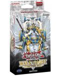 Yu-Gi-Oh Wave of Light Deck - 1t