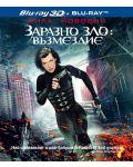 Заразно зло: Възмездие 3D + 2D (Blu-Ray) - 1t