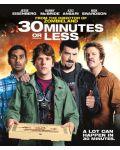 За по-малко от 30 минути (Blu-Ray) - 1t