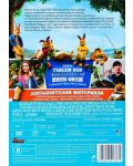 Зайчето Питър (DVD) - 3t