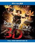 Заразно зло: Живот след смъртта 3D + 2D (Blu-Ray) - 1t