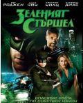 Зеленият стършел (Blu-Ray) - 1t