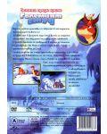 Земята преди време 8 : Големият студ (DVD) - 2t