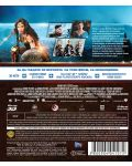 Жената чудо 3D (Blu-Ray) - 3t