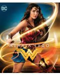 Жената чудо (Blu-Ray) - 1t