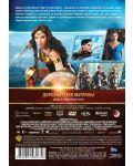 Жената чудо (DVD) - 3t