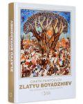 Zlatyu Boyadziev. The Vision of the Gread Master - 2t