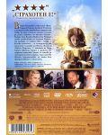 Златният компас (DVD) - 3t