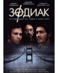 Зодиак (DVD) - 1t