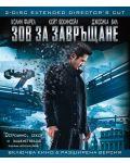 Зов за завръщане - Удължено издание в 2 диска (Blu-Ray) - 1t