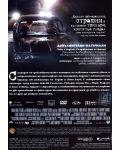 Зодиак (DVD) - 3t