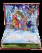 Дядо Коледа пристига (Панорамна книжка) - 2t
