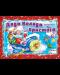 Дядо Коледа пристига (Панорамна книжка) - 1t