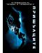 Пришълците (DVD) - 1t